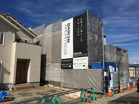 新築施工中2