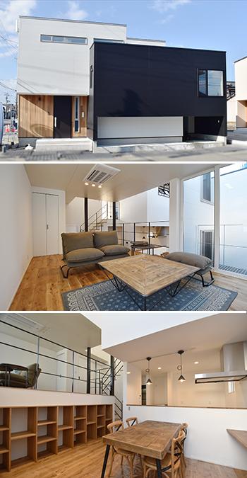 太平モデルハウス