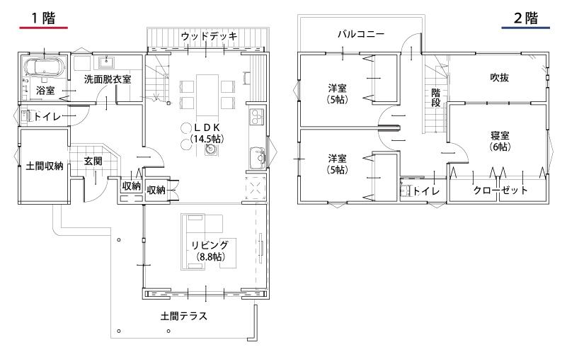 天野モデルハウス平面図